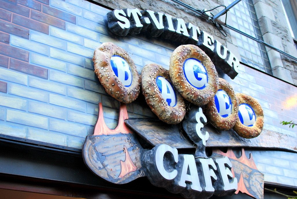 St Viateur Bagel sur l'avenue du Mont Royal | Crédit photo : The DreamCatcheuse